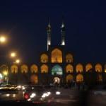 1216197605_iran 2008 00008